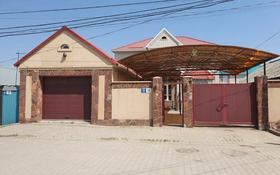 6-комнатный дом помесячно, 259.3 м², Карагул батыра - за 300 000 〒 в Актобе