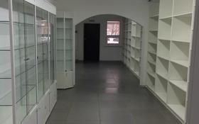 Магазин площадью 62 м², Кердери 169 — Маметовой за 18 млн 〒 в Уральске