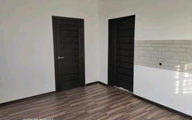 4-комнатный дом, 117 м², 8 сот., Массив Кайнар 4/1 за 10 млн 〒 в Таразе