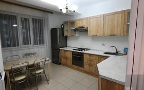 2-комнатная квартира, 70 м², 11/16 этаж помесячно, Кайыма Мухамедханова 17 за 130 000 〒 в Нур-Султане (Астана), Есиль р-н