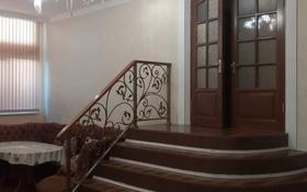 6-комнатный дом, 143 м², 6 сот., Саркырама за 20.5 млн 〒 в Каскелене