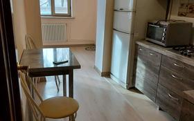 2-комнатная квартира, 60 м², 1/5 этаж помесячно, проспект Азаттык 5Б за 160 000 〒 в Атырау