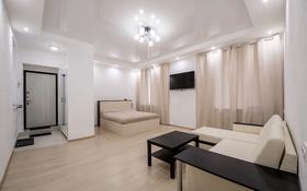 1-комнатная квартира, 56 м², 3/5 этаж посуточно, мкр. Батыс-2, Сактаган Байшева 7А/4 за 10 000 〒 в Актобе, мкр. Батыс-2