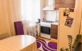 2-комнатная квартира, 43 м², 2/5 этаж, Баймагамбетова 158 за 13 млн 〒 в Костанае