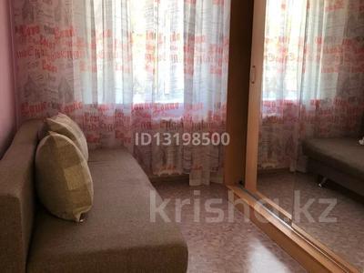 4-комнатная квартира, 70 м², 3/5 этаж посуточно, Сатпаева 27 — Лермонтова за 12 000 〒 в Павлодаре — фото 4
