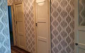 5-комнатный дом, 150 м², 12 сот., ул Амангельды 6 А за 11.5 млн 〒 в Ботакаре
