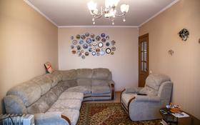 4-комнатная квартира, 73.4 м², 4/4 этаж, Казыбек Би 189 — Нурмакова за 36 млн 〒 в Алматы, Алмалинский р-н