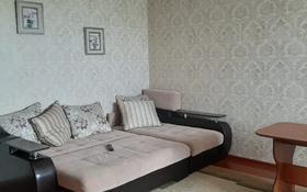 3-комнатная квартира, 75 м², 4/5 этаж помесячно, Казыбек би 142 — Колбасшы Койгельды за 150 000 〒 в Таразе