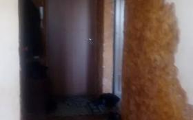 1-комнатная квартира, 36 м², 5/5 этаж, Гагарина 34 за 8.5 млн 〒 в Павлодаре