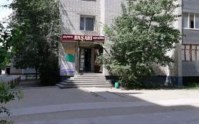 Магазин площадью 63 м², Физкультурная 9/3 за 35 млн 〒 в Семее