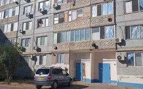 3-комнатная квартира, 70 м², 3/5 этаж, 3 мкр 47 за ~ 6 млн 〒 в Кульсары
