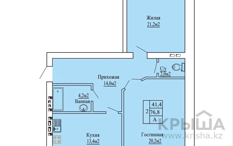 2-комнатная квартира, 76.8 м², мкр. Батыс-2, Батыс-2 за ~ 10.8 млн 〒 в Актобе, мкр. Батыс-2