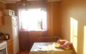 1-комнатная квартира, 40.1 м², 5/9 этаж, Абая 111а — Шакерима за 9.5 млн 〒 в Семее
