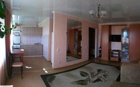 1-комнатная квартира, 32 м², 5/5 этаж, улица Чайжунусова 152 за 8.4 млн 〒 в Семее