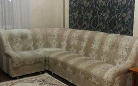 2-комнатная квартира, 48 м², 2/5 этаж посуточно, улица Желтоксан 76 — Сулейманова за 10 000 〒 в Таразе