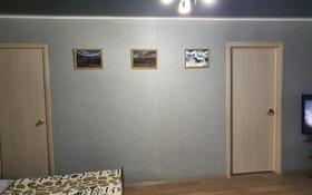 3-комнатная квартира, 45 м², 1/5 этаж посуточно, Гагарина 15 — Ленина за 8 000 〒 в Рудном