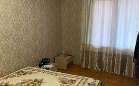 3-комнатная квартира, 74 м², 3/4 этаж, улица Жангозина 6 за 14.5 млн 〒 в Каскелене