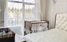 4-комнатная квартира, 170 м², 3/7 этаж, Мкр «Мирас» 25/1-4 — Аскарова за 115 млн 〒 в Алматы, Бостандыкский р-н