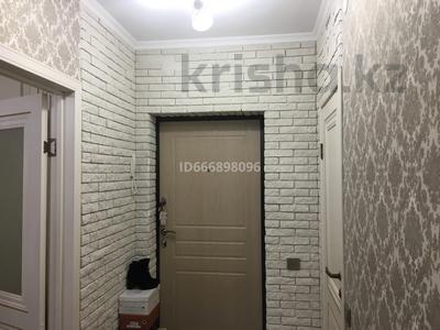 1-комнатная квартира, 40 м², 5/10 этаж, Бузурбаева — Жибек Жолы за 27 млн 〒 в Алматы, Медеуский р-н