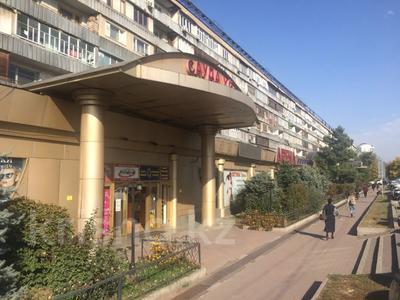 Бутик площадью 16 м², Абая 141 — Гагарина за 16 000 〒 в Алматы, Алмалинский р-н — фото 4