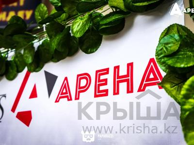 Бутик площадью 16 м², Абая 141 — Гагарина за 16 000 〒 в Алматы, Алмалинский р-н