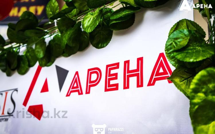 Бутик площадью 16 м², Абая 141 — Гагарина за 7 000 〒 в Алматы, Алмалинский р-н