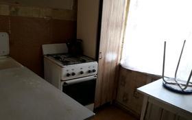 3-комнатная квартира, 60 м², 4/5 этаж помесячно, Тарана 112 за 70 000 〒 в Костанае