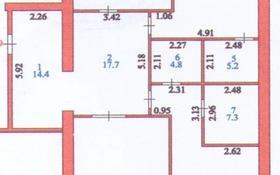 3-комнатная квартира, 160 м², 7/7 этаж, Ахмета Байтурсынова за 61 млн 〒 в Нур-Султане (Астана)