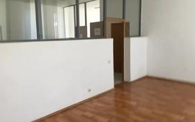 Офис площадью 500 м², Промзона за 1 000 〒 в Актобе