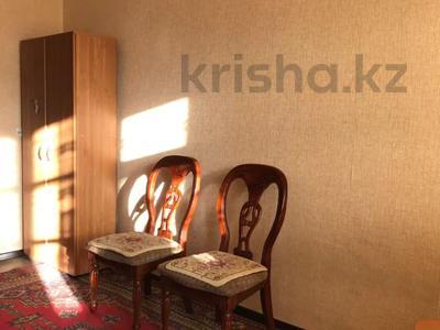 3-комнатная квартира, 55.1 м², 5/5 этаж, Кенесары 74 за 13.5 млн 〒 в Нур-Султане (Астана), р-н Байконур — фото 10