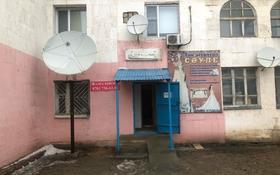 Магазин площадью 74 м², Махамбет 24 за 10.5 млн 〒 в Кульсары
