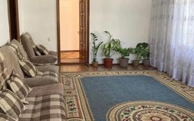 4-комнатный дом, 84 м², 8 сот., Ползунова 85 — Опытная за 25 млн 〒 в Таразе