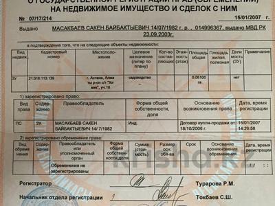 Дача с участком в 6 сот., С/т Химик 18 за 4 млн 〒 в Нур-Султане (Астана), Есиль р-н — фото 2