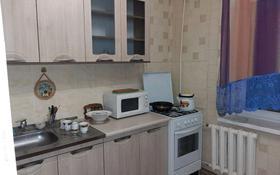 1-комнатная квартира, 34 м², 1 этаж, мкр 11 за 8.9 млн 〒 в Актобе, мкр 11