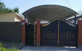 6-комнатный дом посуточно, 320 м², 8 сот., Койгельды 247 — Конаева за 45 000 〒 в Таразе