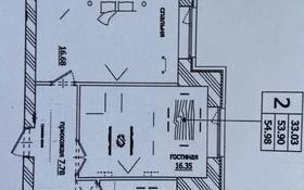 2-комнатная квартира, 54.58 м², 8/10 этаж, Ханов Керея и Жанибека — Алихана Бокейханова за ~ 19.4 млн 〒 в Нур-Султане (Астана), Есильский р-н