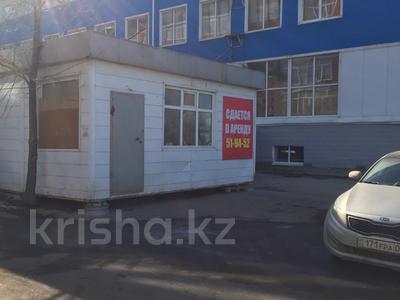 Киоск площадью 30 м², Ескалиева 305 за ~ 1.2 млн 〒 в Уральске — фото 2