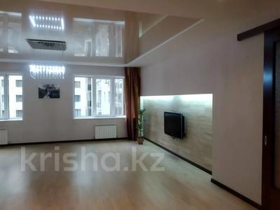 4-комнатная квартира, 190 м², 4/10 этаж, Сарайшык 38 за 69.5 млн 〒 в Нур-Султане (Астана), Есильский р-н — фото 3