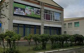Бутик площадью 21.5 м², 3 микрорайон 25 за 1 800 〒 в Лисаковске