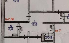 4-комнатная квартира, 82 м², 4/5 этаж, 5 микрорайон 25 за 23.5 млн 〒 в Капчагае
