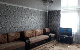 3-комнатная квартира, 66.3 м², 3/5 этаж, Ботаническая улица за 17 млн 〒 в Щучинске