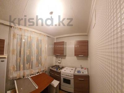 2-комнатная квартира, 46 м², 4/5 этаж, Александра Кравцова за ~ 12.3 млн 〒 в Нур-Султане (Астана), р-н Байконур — фото 15