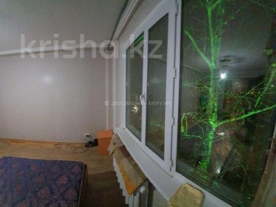 2-комнатная квартира, 46 м², 4/5 этаж, Александра Кравцова за ~ 12.3 млн 〒 в Нур-Султане (Астана), р-н Байконур — фото 8