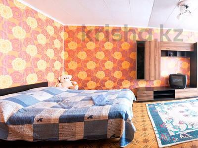 1-комнатная квартира, 31.7 м², 5/5 этаж посуточно, Ержанова 30 за 6 000 〒 в Караганде, Казыбек би р-н — фото 13