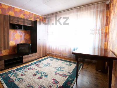 1-комнатная квартира, 31.7 м², 5/5 этаж посуточно, Ержанова 30 за 6 000 〒 в Караганде, Казыбек би р-н — фото 14