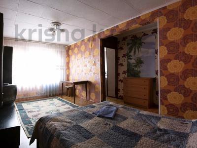 1-комнатная квартира, 31.7 м², 5/5 этаж посуточно, Ержанова 30 за 6 000 〒 в Караганде, Казыбек би р-н — фото 15