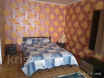 1-комнатная квартира, 31.7 м², 5/5 этаж посуточно, Ержанова 30 за 6 000 〒 в Караганде, Казыбек би р-н — фото 2