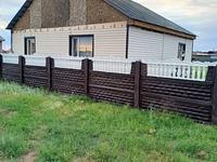 3-комнатный дом, 80 м², 15 сот., Мойылды за 10.5 млн 〒 в Павлодаре