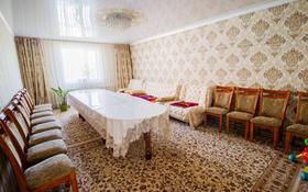 5-комнатный дом, 217 м², 12 сот., Мерекелик 15 за 15.5 млн 〒 в Талдыкоргане