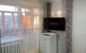 1-комнатная квартира, 21 м², 5/5 этаж, Текстильщиков 3А за 7.3 млн 〒 в Костанае